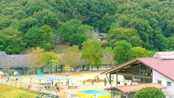 豊かな自然環境情感を育む 小宮地保育園