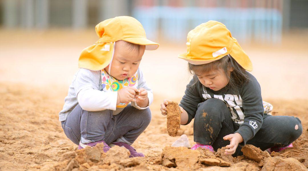 土を感じる 自然素材